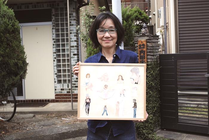 Yuki Kitazumi