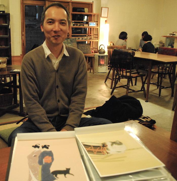 Ryohei Murata