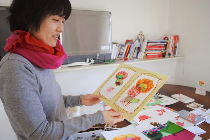 Hatsuki Miyahara