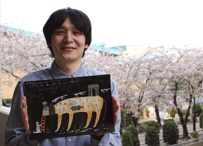 Kosuke Ajiro