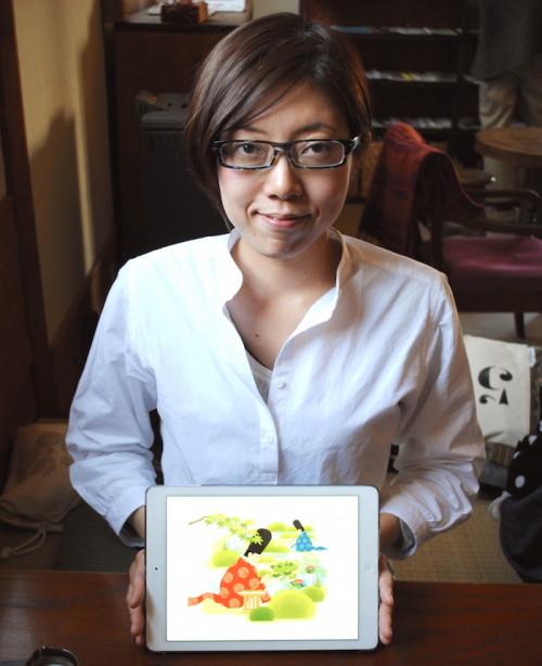 Mariko Yamazaki