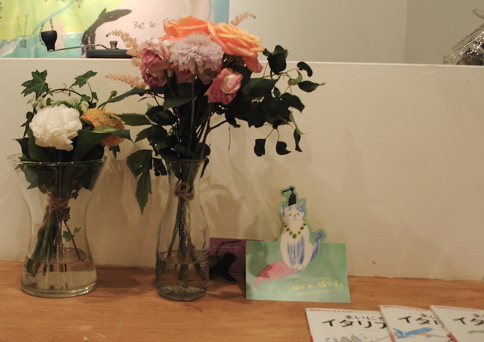 Noda Makiko Ondo Gallery