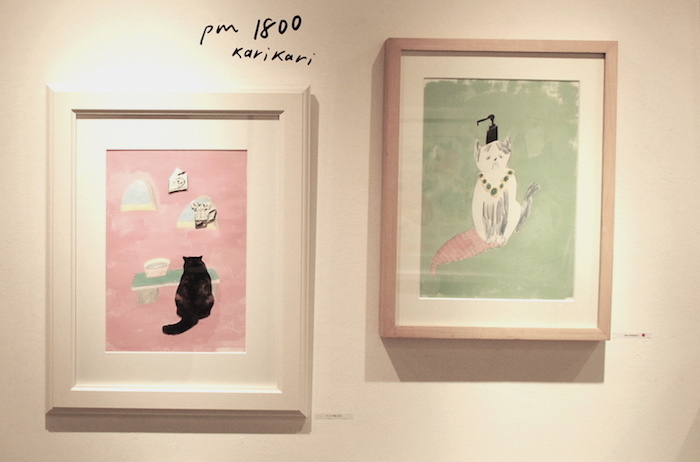 Noda Makiko : Ondo Gallery