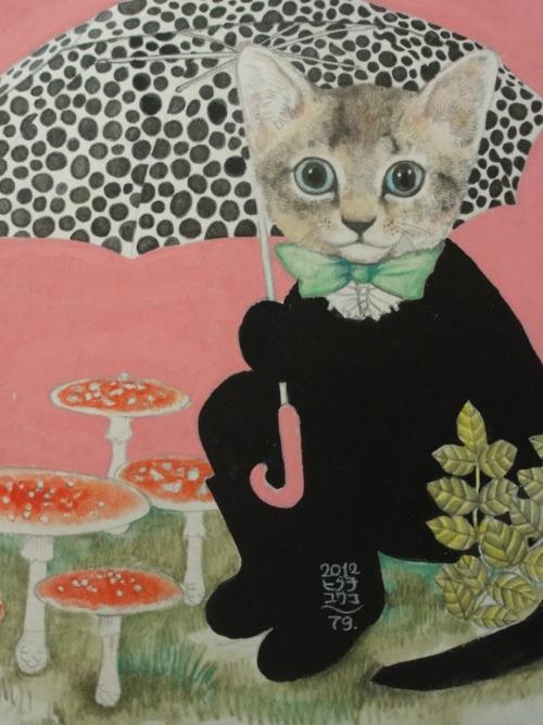 Yuko Higuchi1
